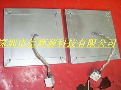 平板式的电磁加热圈定制